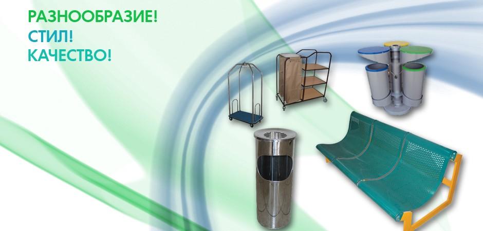 хигиенни материали – метални продукти