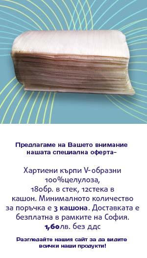 broshura_dani91